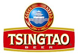 tsingtao_logo_boxed